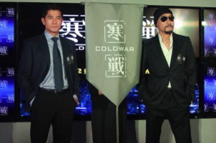 Aaron Kwok and Bald Tony Leung Clash in COLD WAR Teaser