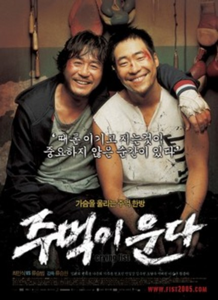 [K-FILM REVIEWS] 주먹이 운다 (Crying Fist)