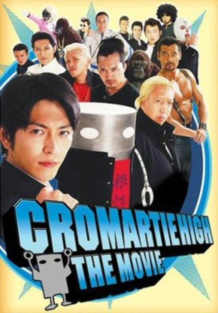 Yamaguchi's Cromartie High review