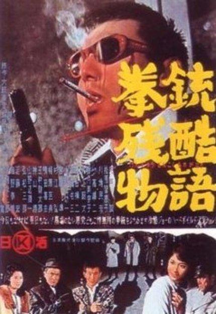 NIKKATSU NOIR: Takumi Furukawi's CRUEL GUN STORY