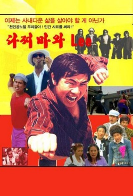 [K-FILM REVIEWS] 다찌마와 리 (Dajjimawa Lee)