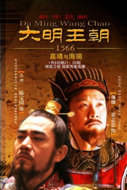 The Asian Games of Historical Drama Openings