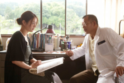 NYAFF 2010/JAPAN CUTS: DEAR DOCTOR Review