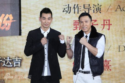 Donnie Yen To <u>Not</u> Fight Vincent Zhao In SPECIAL IDENTITY