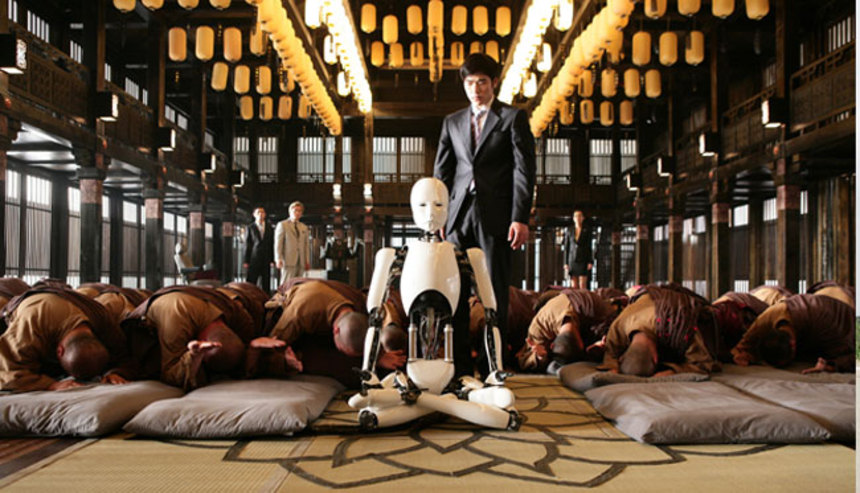 NYAFF 2012 Review: DOOMSDAY BOOK