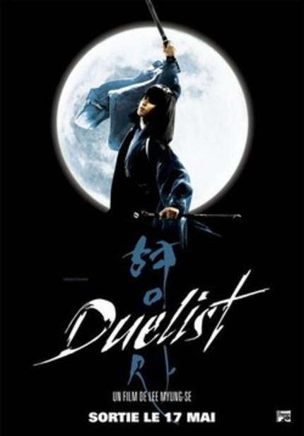 [K-FILM REVIEWS] 형사 Duelist (Part 2)