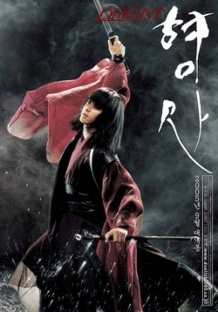 [K-FILM REVIEWS] 형사 Duelist (Part 1)