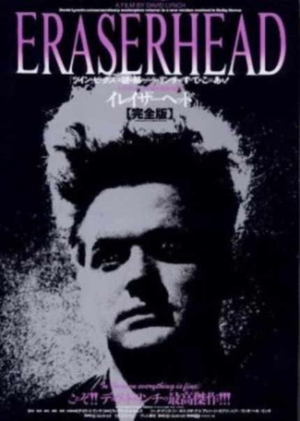 Review: ERASERHEAD (Personal Favorites #42)