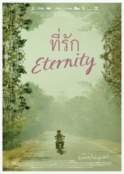 REEL ASIAN 2011: ETERNITY Review