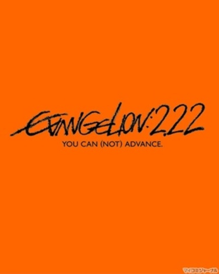 EVANGELION 2.22: YOU CAN (NOT) ADVANCE Hits Subtitled BluRay In June.