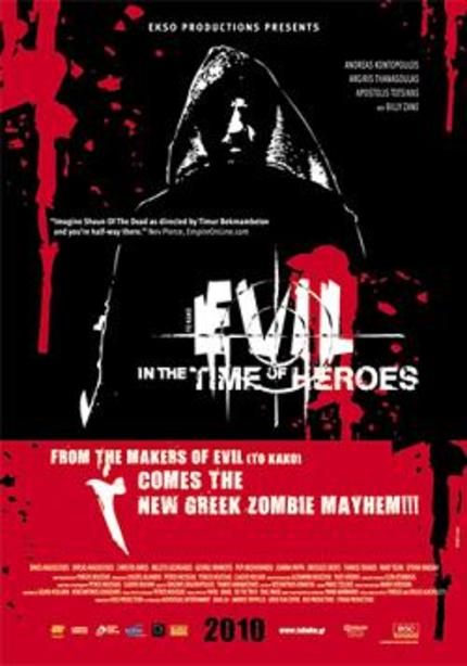 GRIMM UP NORTH 2010: EVIL IN THE TIME OF HEROES review