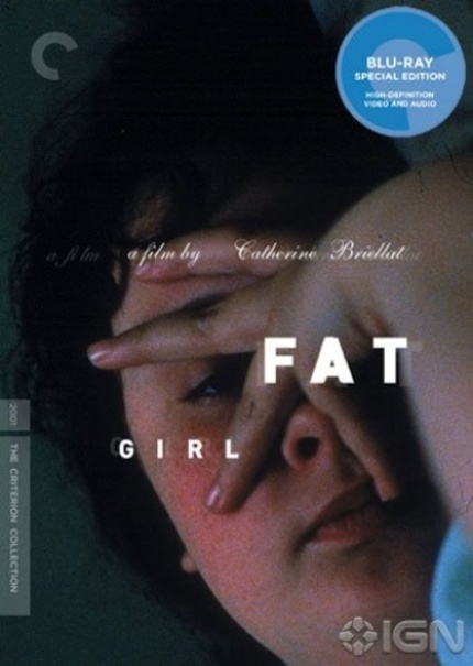 FAT GIRL on BLURAY from THE CRITERION COLLECTION