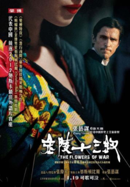 Review: THE FLOWERS OF WAR (Yimou Zhang)
