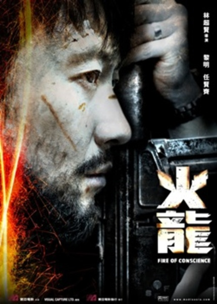 Dante Lam's FIRE OF CONSCIENCE Hits BluRay and DVD May 14th!