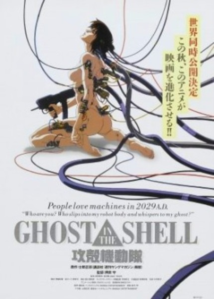 Review: GHOST IN THE SHELL (Personal Favorites #48)
