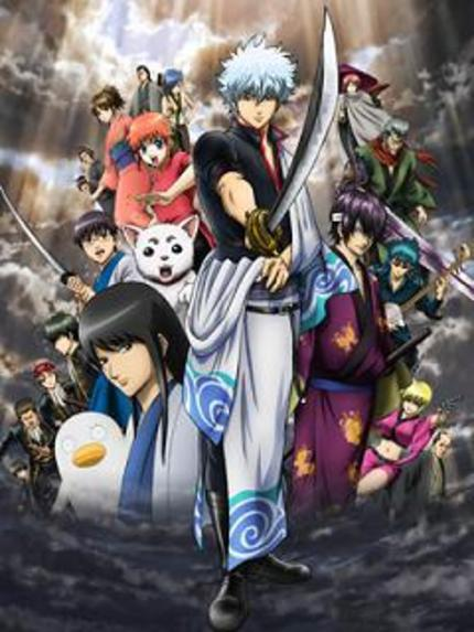 LIFF 2010: GINTAMA THE MOVIE review