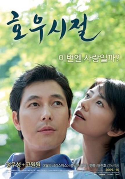 [K-FILM REVIEWS] 호우시절 (A Good Rain Knows)