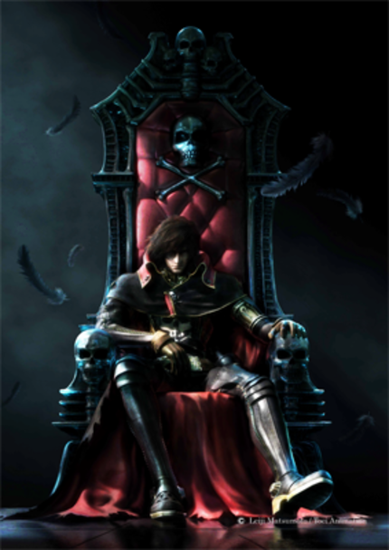 First Trailer for SPACE PIRATE CAPTAIN HARLOCK