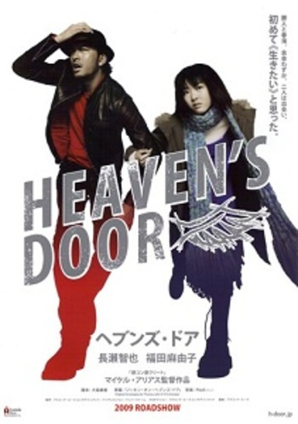 HEAVEN'S DOOR review