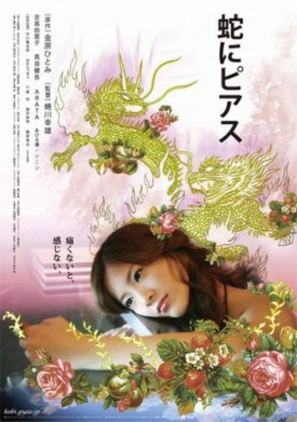 Review: HEBI NI PIASU (Yukio Ninagawa)