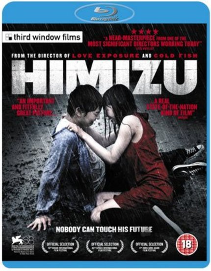 Blu-ray Review: HIMIZU May Be Sion Sono's Masterpiece (Third Window)
