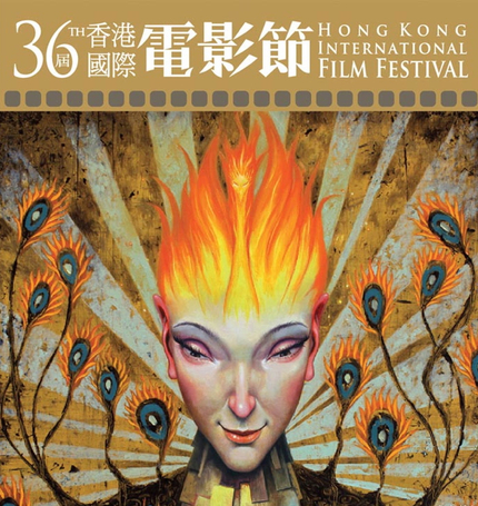HKIFF 2012: Day 2 Dim Sum Reviews: Guy Maddin, Tomboy, Alps & more