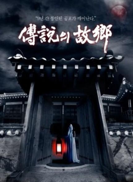 [TV REVIEWS] 전설의 고향 (Hometown of Legends) - Ep. 4 귀서 (Ghost Letter)