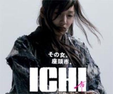 ICHI Review