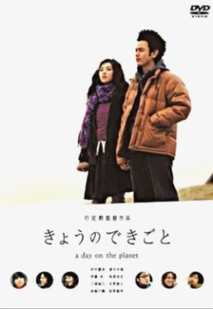 Review: A DAY ON THE PLANET (Isao Yukisada)