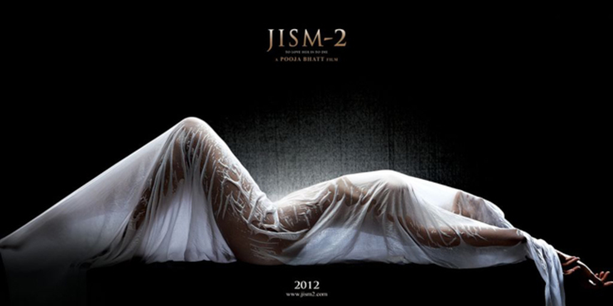 Review: JISM 2 Shoots For The Heart, Lands In The Eyes. Oh, How It Burns!