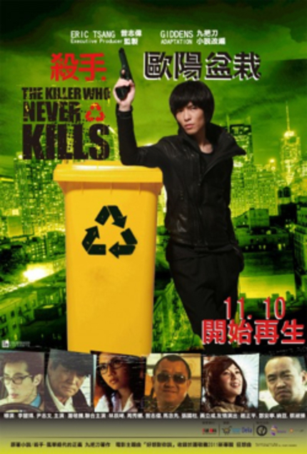 HKAFF 2011: THE KILLER WHO NEVER KILLS Review