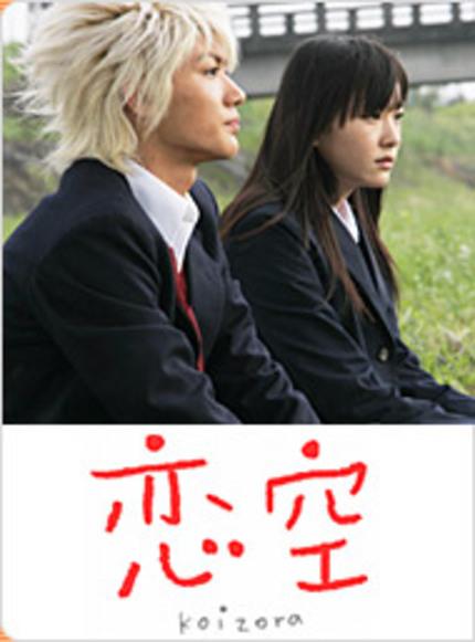 Imai Natsuki's Koizora (Love Sky) Review