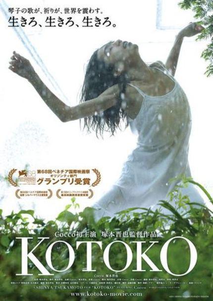 New Trailer For Shinya Tsukamoto's KOTOKO For Edinburgh Film Festival!