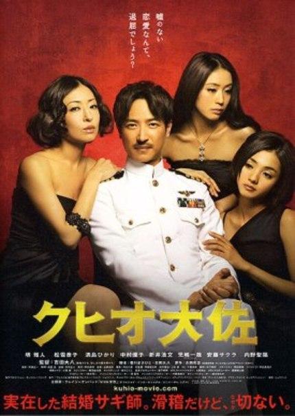 Review: KUHIO TAISA (Daihachi Yoshida)