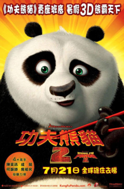 Weinberg Reviews KUNG FU PANDA 2