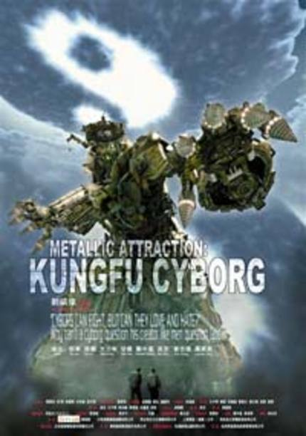 Poster for Jeffrey Lau's METALLIC ATTRACTION: KUNGFU CYBORG