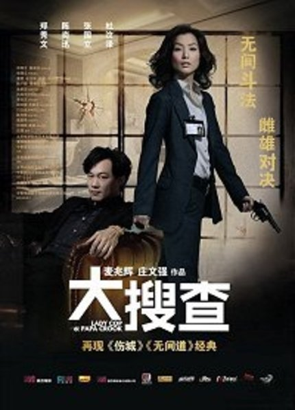 Review of LADY COP AND PAPA CROOK