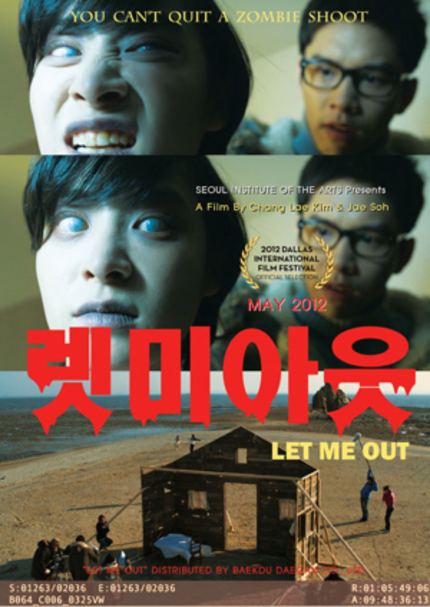 PiFan 2012 Review: LET ME OUT
