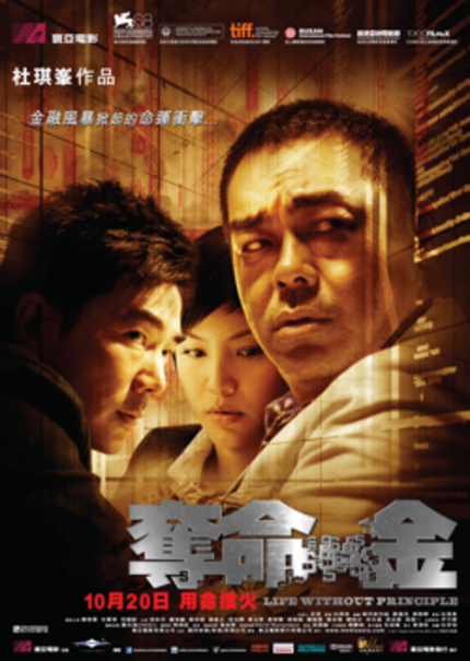 HKAFF 2011: LIFE WITHOUT PRINCIPLE Review