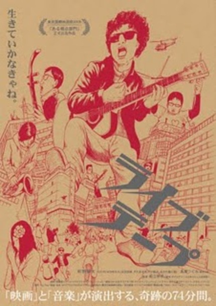 Shinsedai 2010: LIVE TAPE Review