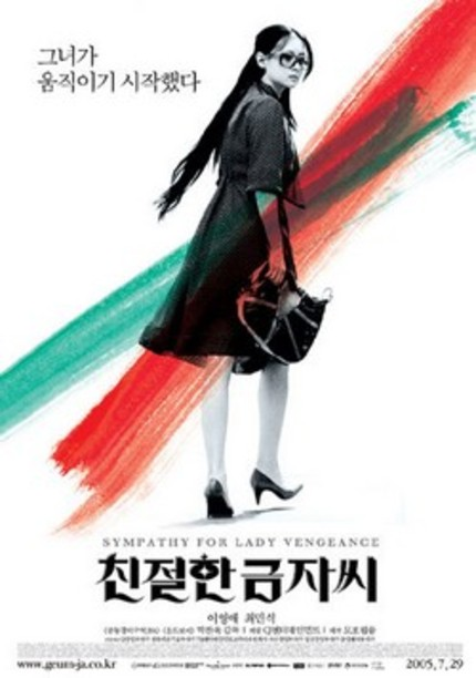 [K-FILM REVIEWS] 친절한 금자씨 (Sympathy For Lady Vengeance)