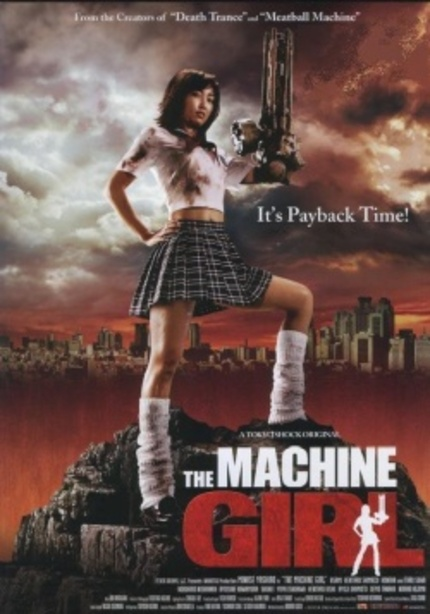 FANTASIA: THE MACHINE GIRL Review