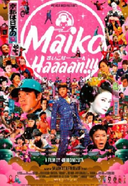 AFFD Review: MAIKO HAAAAN!!!