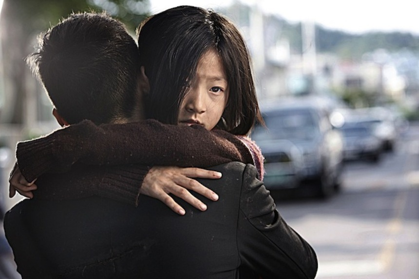 NYAFF 2011: THE MAN FROM NOWHERE Review