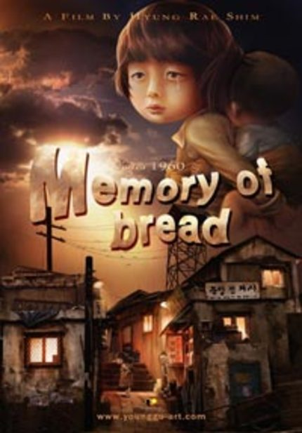 Promo for Shim Hyung-rae's CG Animated film MEMORY OF BREAD