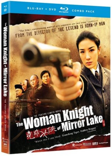 Blu-ray Review: THE WOMAN KNIGHT OF MIRROR LAKE (FUNimation)