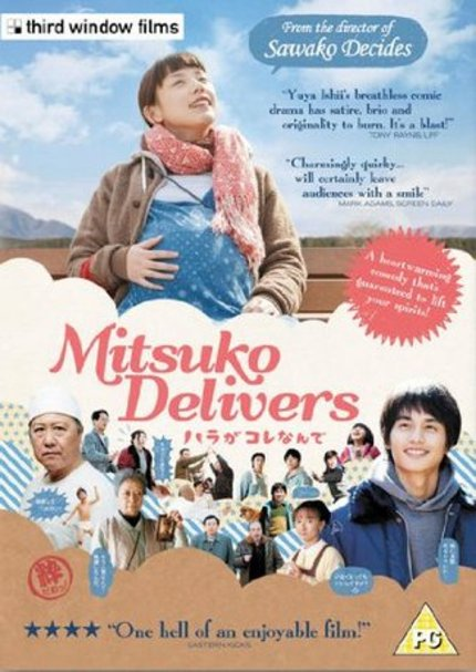 DVD Review: MITSUKO DELIVERS (Third Window Films)