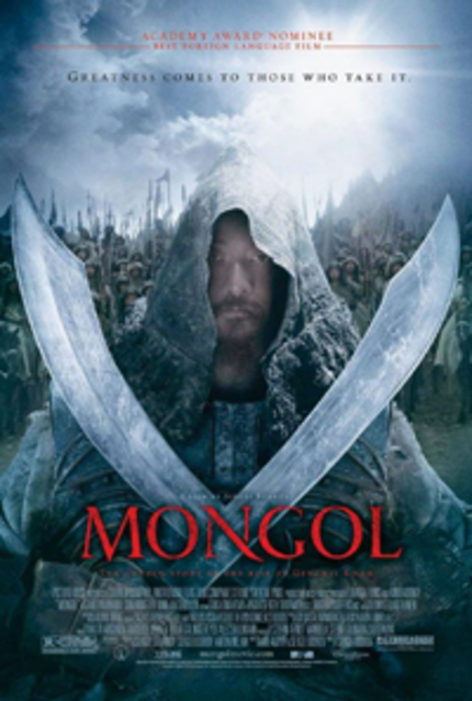 IIFF 2008 - MONGOL review