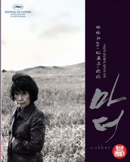 Want to Give Mommy a Korean Bluray for Xmas?