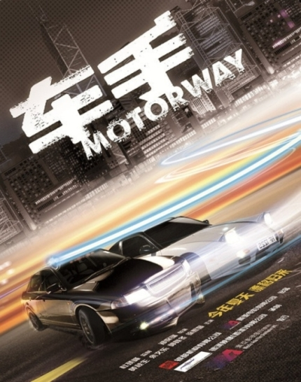 Review: MOTORWAY Stylishly Drifts Into Cinemas